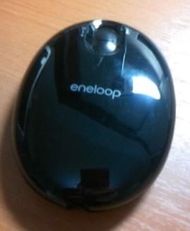 eneloop black
