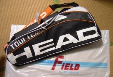 New Racketbag